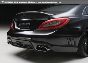 【 WALD BlackBison Edtion 】 Mercedes-Benz W218 C218 CLSクラス FRP製 トランクスポイラー ブラックバイソン 2011y~2014y CLS350 CLS550