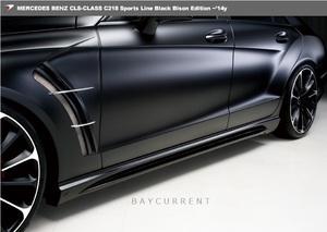 【 WALD BlackBison Edtion 】 Mercedes-Benz W218 C218 CLSクラス FRP製 サイドステップ 左右SET ブラックバイソン 2011y~2014y CLS350