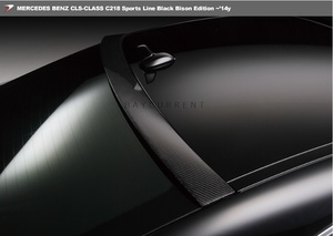 【 WALD BlackBison Edtion 】 Mercedes-Benz W218 C218 CLSクラス カーボン製 ルーフスポイラー ブラックバイソン 2011y~2014y CLS 550