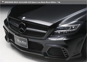 【 WALD BlackBison Edtion 】 Mercedes-Benz W218 C218 CLSクラス CARBON FRP製 フロントバンパースポイラー ブラックバイソン エアロ