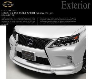 【WALD - ExecutiveLine】 F-SPORT LEXUS RX H24.4~ H27.10 RX350 RX450h GGL15W GYL15W フロント ハーフ スポイラー レクサス バルド RX