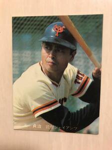 カルビー 80プロ野球カード 世界のホームラン王NO.290 王貞治【超レア】 (美品)#世界一 #世界のホームラン王