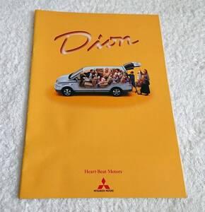 三菱自動車 MITSUBISHI MOTORS Heart-Beat Motors ディオン Dion カタログ 価格表 2000年9月 3列シートミニバン 6年で販売終了 後継車無し