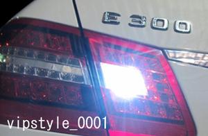 ベンツ Eクラス W212 セダン 前期 バックバルブLED バックランプ LED バック球 キャンセラー付 E250 E300 E350 E550 E63AMG