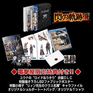 【PS4】英雄伝説 閃の軌跡III 電撃スペシャルパック(初回限定KISEKI BOX版)「※衣装DLC:使用期限切れのため欠品」