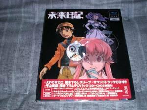 【BD】未来日記 1巻 限定版/Blu-ray