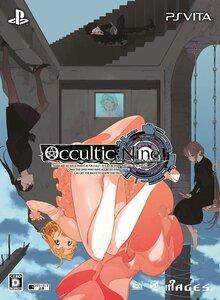 【Vita】OCCULTIC;NINE オカルティック・ナイン 限定版 先着購入特典付き