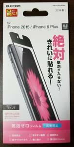 [新品] ELECOM・エレコム iPhone 6s Plus/6 Plus 対応 フィルム 気泡ゼロ・反射防止 PM-A15LFLBSBK
