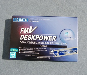 I-O DATA PC/100 FJ-S100