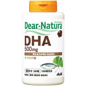 アサヒ ディアナチュラ DHA イチョウ葉 240粒 60日分 新品