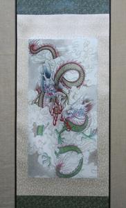 掛軸 風水 双龍戯珠 絹布画複製   Q 065