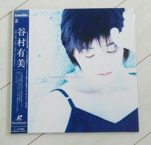 LD 谷村有美 FEEL MIE 1993-1994