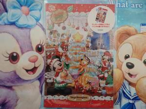 即決♪新品未使用♪限定 東京ディズニーランド クリスマスファンタジー 2012 ポストカード♪TDR TDL TDS♪