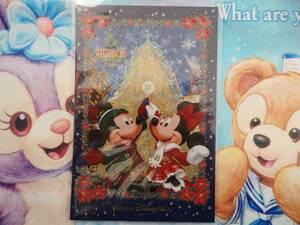 即決♪新品未使用♪限定 東京ディズニーシー クリスマスウィッシュ 2010 ポストカード♪TDR TDL TDS♪