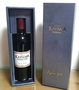 加山雄三 40周年記念 マーカム カベルネ・ソーヴィニヨン 1996年 赤ワイン 750ml