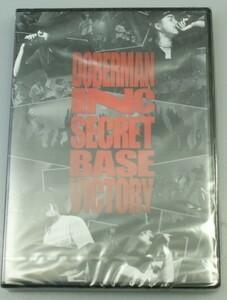 unopened new goods DOBERMAN INC DVD SECRET BASE VICTORY Doberman ink