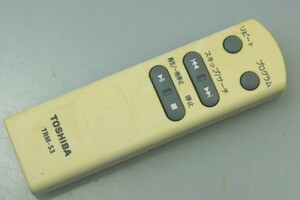 remote control TRM-S3 Toshiba TY-CDS3 for * operation OK