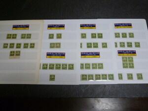 18 旧 中国切手 №37 1940年 JPS#558~ 国父像 暫作3分票 7地区, 加刷 バラエティー含 計57枚, 未使用NH・OH 混合