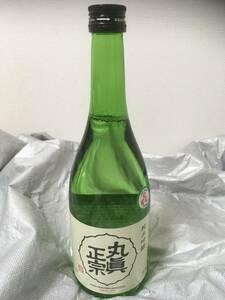 希少・製造終了。 日本酒 丸眞正宗(まるしんまさむね) 純米吟醸 720ml 東京都 北区・小山酒造 23区唯一の酒蔵   おまけ付