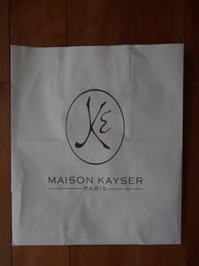 メゾンカイザー☆紙袋♪ショップ袋★ MAISON KAYSER