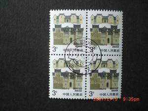 中国大陸の鉄道郵便印 武南火車 1994・5・1 注文消し 民居3分田型に押印 VF/NH 武漢・南京間