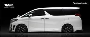 【WALD-SPORTSLINE】 トヨタ アルファード 30系 H27.1~H29.12 サイドステップ S SA SR EL G X エアロ スポイラー サイドスポイラー