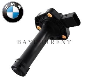 【正規純正品】 BMW エンジン オイルレベルセンサー 1シリーズ E81 E82 E87 E88 116d 118d 120d 123d 125i 128i 130i 135i 12617607910
