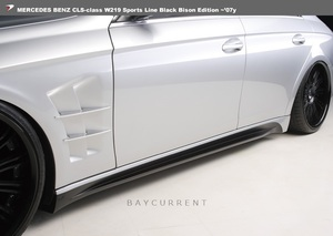 【WALD BlackBison Edtion】 Mercedes-Benz W219 CLSクラス ~07y サイドステップ ブラックバイソン CLS350 CLS500 CLS550