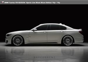 【WALD BlackBison Edtion】 BMW F01 F02 F03 F04 2010y~2015y サイドステップ (ロング / ショート 別設定) ブラックバイソン バルド