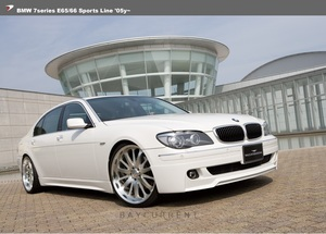 【WALD-Sports Line】 BMW E65 / E66 05y~09y フルエアロ 3点キット スポイラー スポーツライン バルド ヴァルド 735i 745l 745Li 7シリ