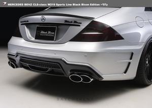 【WALD BlackBison Edtion】 Mercedes-Benz W219 CLSクラス ~07y リアバンパースポイラー ブラックバイソン CLS350 CLS500 CLS550 ベンツ