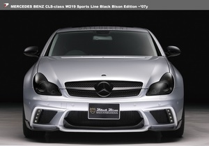 【WALD BlackBison Edtion】 Mercedes-Benz W219 CLSクラス ~07y フロントバンパー スポイラー ブラックバイソン CLS350 CLS500 CLS550