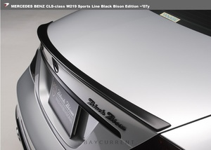 【WALD BlackBison Edtion】 Mercedes-Benz W219 CLSクラス ~07y カーボン製 トランクスポイラー ブラックバイソン CLS350 CLS500 CLS550