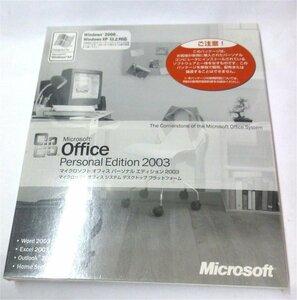 【未開封】Microsoft Office2003 Personal