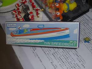 ◆金保留?◆未航行◆ぜんまい仕掛けの『ブリキ:スピードボート』【BOX箱市】