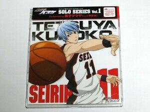 TVアニメ 黒子のバスケ キャラクターソング SOLO SERIES Vol.1 CD 黒子テツヤ(CV:小野賢章)