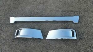 NEW Super Great plating bumper extension super cab [H19.7~H29.4]