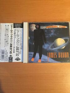 ジェームス・ブラウン 世界はJ.B. 国内盤帯付きCD