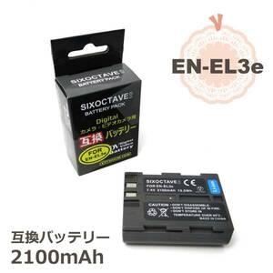 【即決価格】NIKONニコン EN-EL3/EN-EL3e/EN-EL3a互換バッテリーD700/D90/D300/D300s/D200/D100/D100LS/D80/D70/D70s/D50/D100 SLR