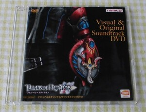 DVD TALES OF HEARTS CGムービーエディション
