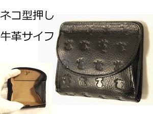 ネコ柄 レザー二つ折り財布 レディース 新品 日本製 ブラック /ボックス型小銭入れ 見やすい 小さい 札入れ 牛革 かわいい 猫 ねこ 四角