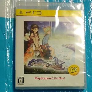 シャリーのアトリエ 黄昏の海の錬金術師 新品 未開封 ベスト PS3 best