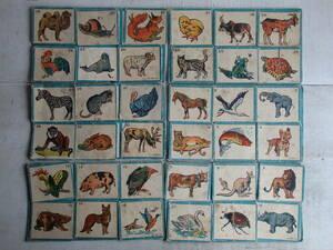 oフランスアンティーク カードゲーム 子供 知育 動物 猫 うさぎ 象 犬 ゲーム おもちゃ ヴィンテージ 蚤の市 ブロカント フランス語