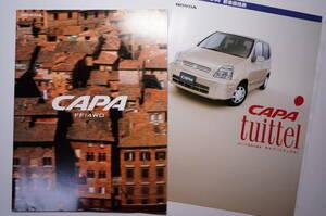 絶版車カタログ ホンダ キャパ/HONDA CAPA/FF/GF-GA4/4WD/GF-GA6/B/G/L/D15B/特別仕様車ツイッテル専用カタログ付き/2000年6月発行