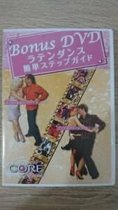 Latin Dance easy step guide CORE Rhythms [DVD]