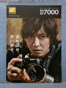 used good goods Nikon Nikon digital single‐lens reflex D7000 catalog 2013 year Kimura Takuya
