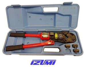 泉精器 手動油圧式圧着工具 9K-2 / 端子圧着 圧着機