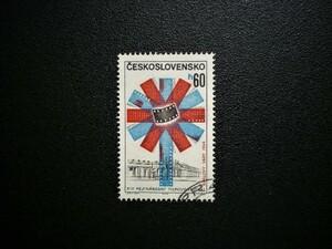 チェコスロバキア発行 第14回カルロヴィ・ヴァリ国際映画祭切手 1種完 NH 消印あり