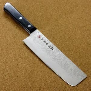 関の刃物 菜切り包丁 17cm (170mm) 濃州正宗作 梨地 ステンレス 黒合板 家庭用 野菜切り キャベツの千切 大根のかつらむき 両刃包丁 日本製