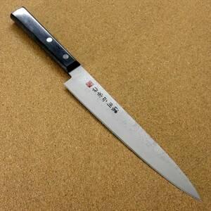 関の刃物 刺身包丁 20cm (200mm) 濃州正宗作 梨地 ステンレス 和風柄 刺身を一方向に引き切る 刃渡りが長めの片刃包丁 右利き用 日本製